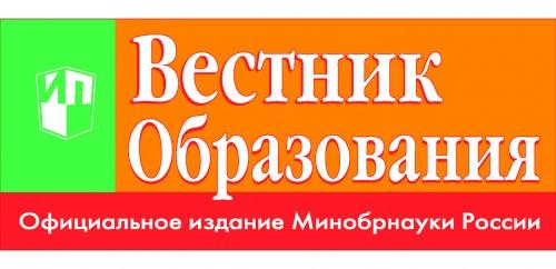 Вестник образования логотип