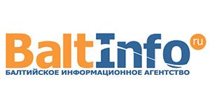 Balt Info
